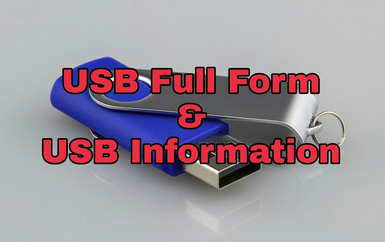 usb-full-form-8499362