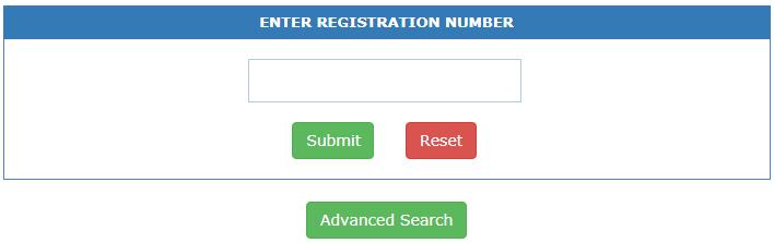 pradhan mantri awas yojana प्रधानमंत्री शहरी ग्रामीण आवास योजना 2020 नई लाभार्थी सूची ऑनलाइन नाम खोजें