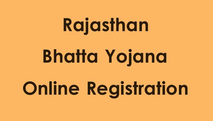 rajasthan bhatta yojana avedan