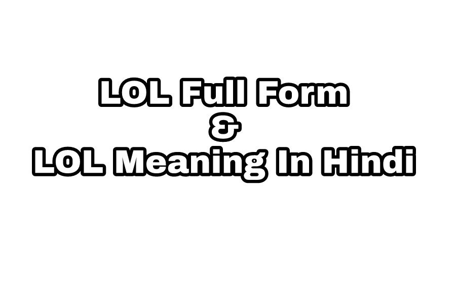 lol-full-form-3388960