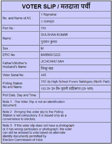 voter list jharkhand 2010, jharkhand voter list 2021, वोटर लिस्ट डाउनलोड jharkhand, voter list jharkhand 2021 pdf, new voter list jharkhand 2021