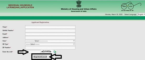 Bihar Shochaly Mission Yojana 2021