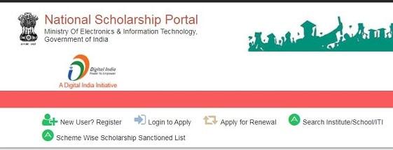Bihar Scholarship Online Application form 2021