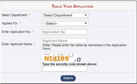 Delhi Ration Card List 2021 In Hindi