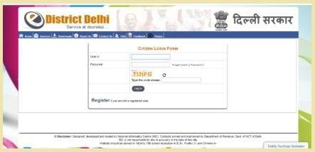 Delhi Ration Card Online Application Form 2020