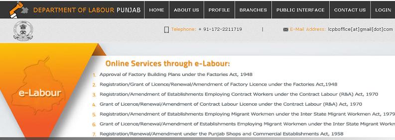 Punjab e- Labour Portal