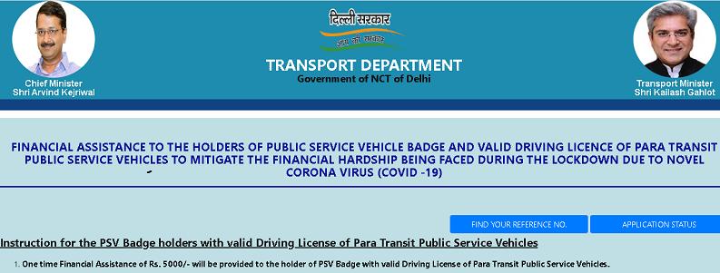 Delhi Driver Corona Sahayata Yojana Online Apply 2020 In Hindi