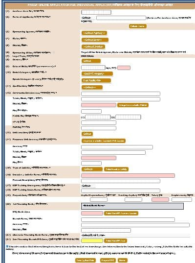 पीएम रोजगार सृजन योजना