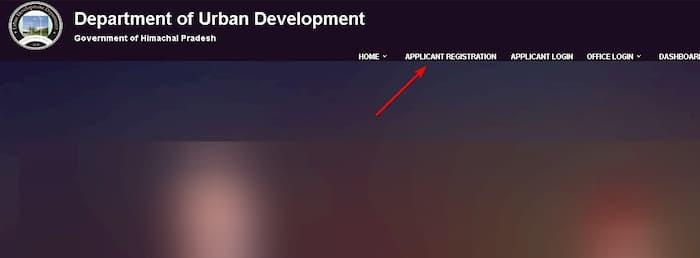 मुख्यमंत्री शहरी आजीविका गारंटी योजना ऑनलाइन आवेदन कैसे करें