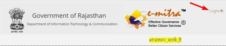 How to apply Rajasthan caste certificate