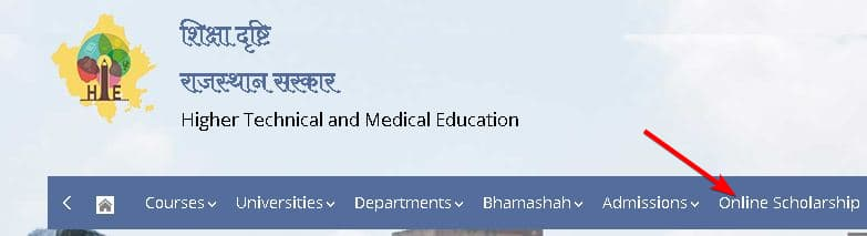 Rajsthan Ucch Shiksha Chhatravrati Yojana Online Apply Form