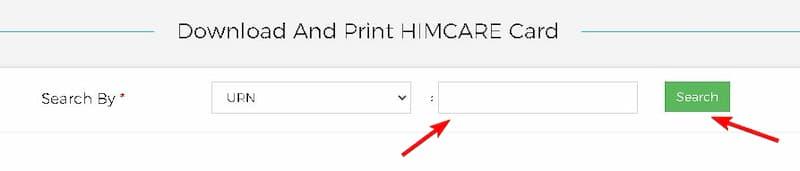 हिम केयर कार्ड कैसे डाउनलोड करें