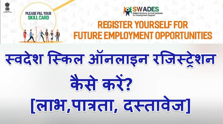 Swadesh skill card Online