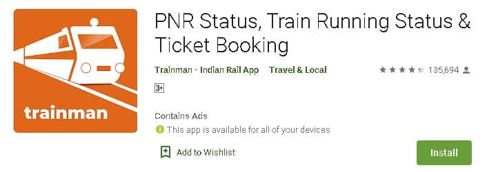 ट्रेन देखने वाले एप डाऊनलोड करें? | Best train track Apps