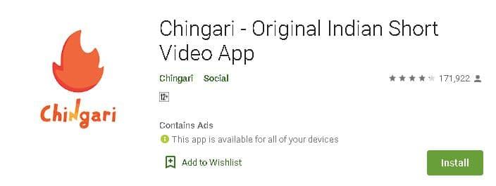 शार्ट वीडियो देखने वाले एप डाउनलोड करे. TikTok जैसे 10 सबसे अच्छे भारतीय Apps