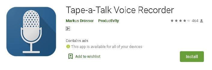 आवाज रिकॉर्ड करने वाले एप डाउनलोड करे. Top 10 Audio Recorder App