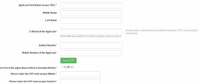 बिहार मुख्यमंत्री निश्चय एवं स्वयं सहायता भत्ता योजना  बेरोजगारी भत्ता  ऑनलाइन आवेदन