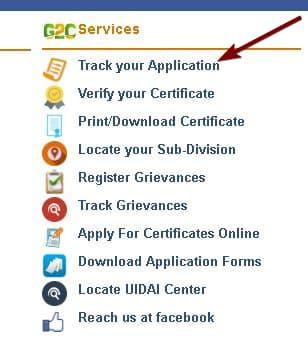 दिल्ली मुख्यमंत्री तीर्थ यात्रा योजना रजिस्ट्रेशन आवेदन फॉर्म  लाभ, पात्रता और दस्तावेज